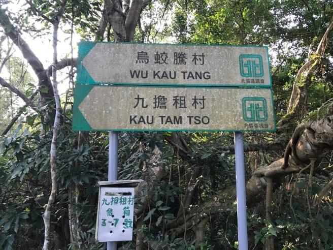 hiking-18-10-15-wu-kau-tang-33.JPG