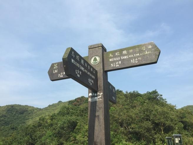 Hiking 18.10.15 Wu Kau Tang (6).JPG