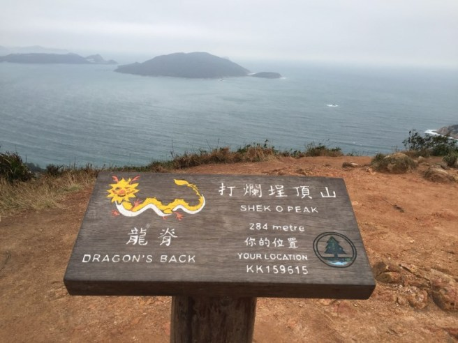 Hiking 31.1.16 Dragon Back (8).jpg