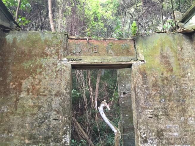 Hiking 2.4.16 Nam Chung (13)