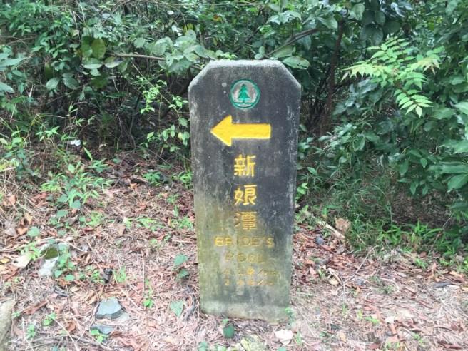 Hiking 2.4.16 Nam Chung (4).jpg