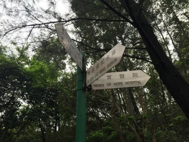 Hiking 24.4.16 Yau Tong (16).jpg