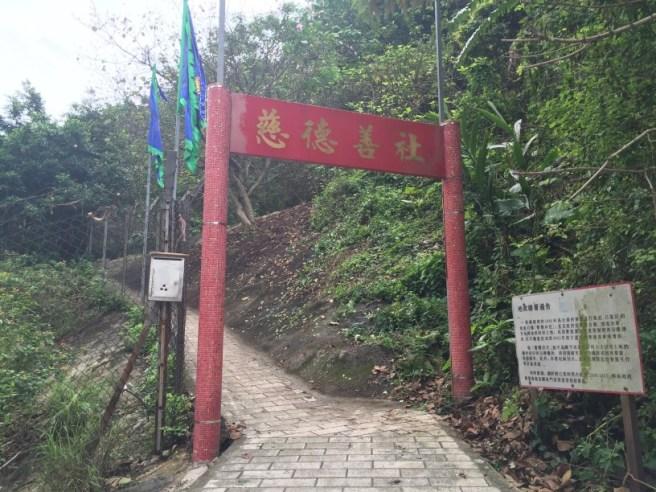 Hiking 24.4.16 Yau Tong (2)