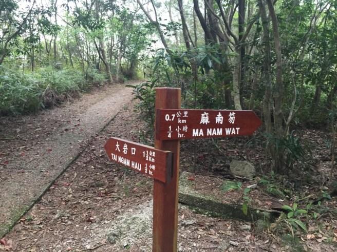 Hiking 4.4.16 Pak Ma Tsui (5).jpg