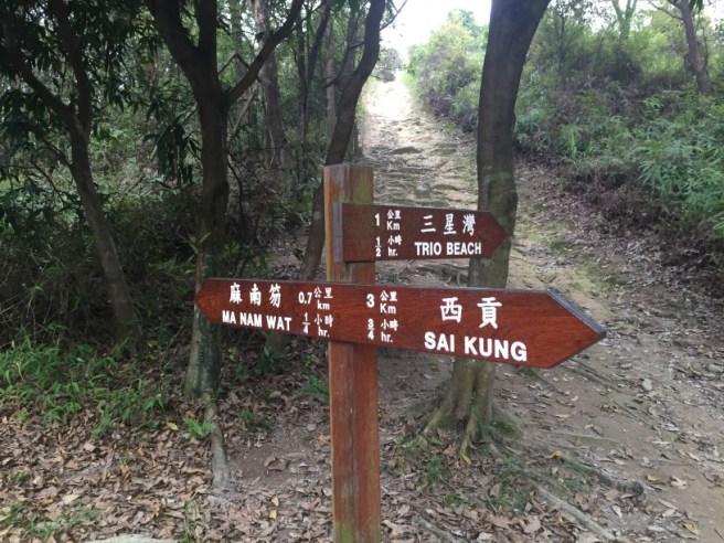 Hiking 4.4.16 Pak Ma Tsui (6).jpg