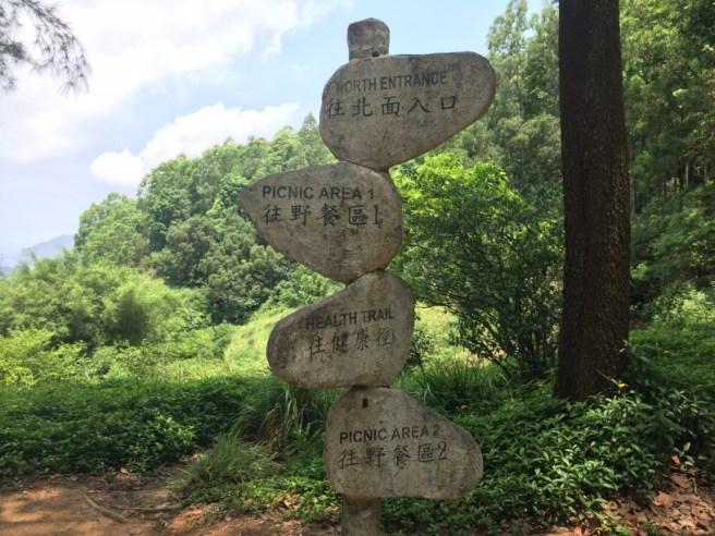 Hiking 4.6.16 Tsing Yi Nature Trail (8)