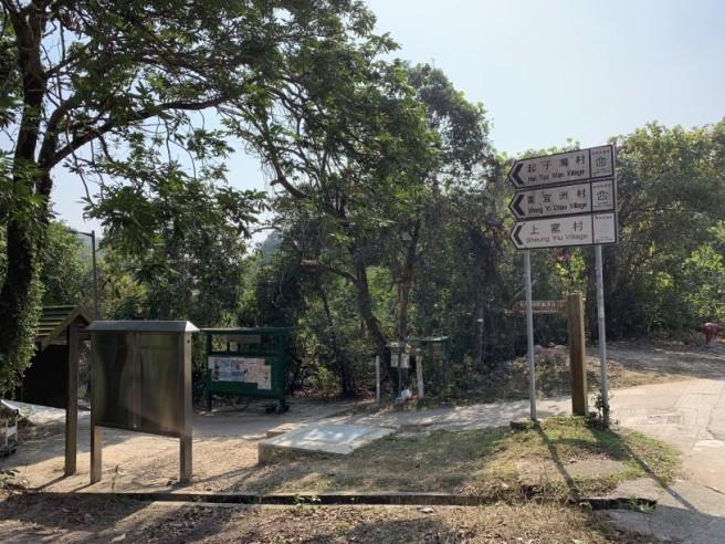 hiking 26.1.2019 po kwu wan (2)