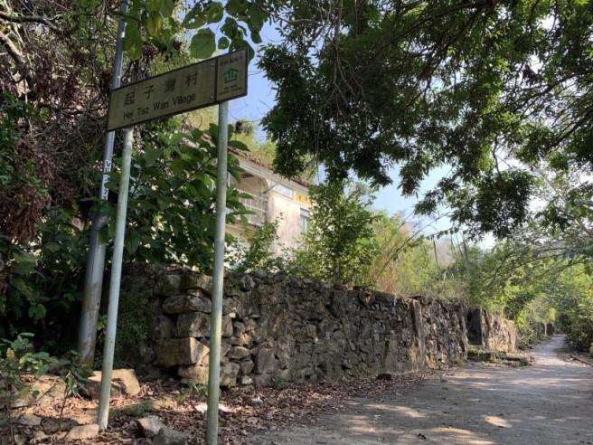 hiking 26.1.2019 po kwu wan (6)