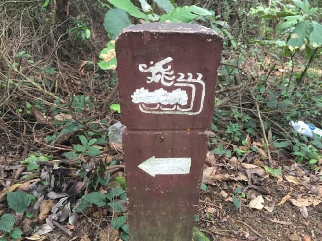 Hiking 20.8.16 Kap Lung (6)