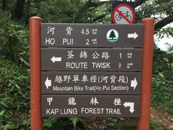 Hiking 20.8.16 Kap Lung (8)
