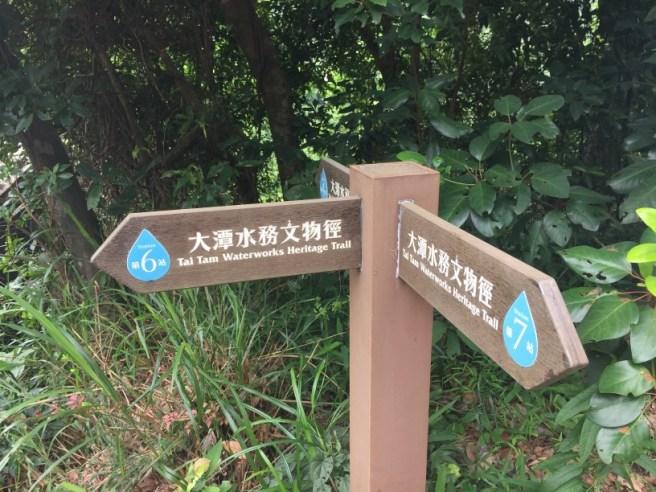 Hiking 27.8.16 Tai Tam (1)