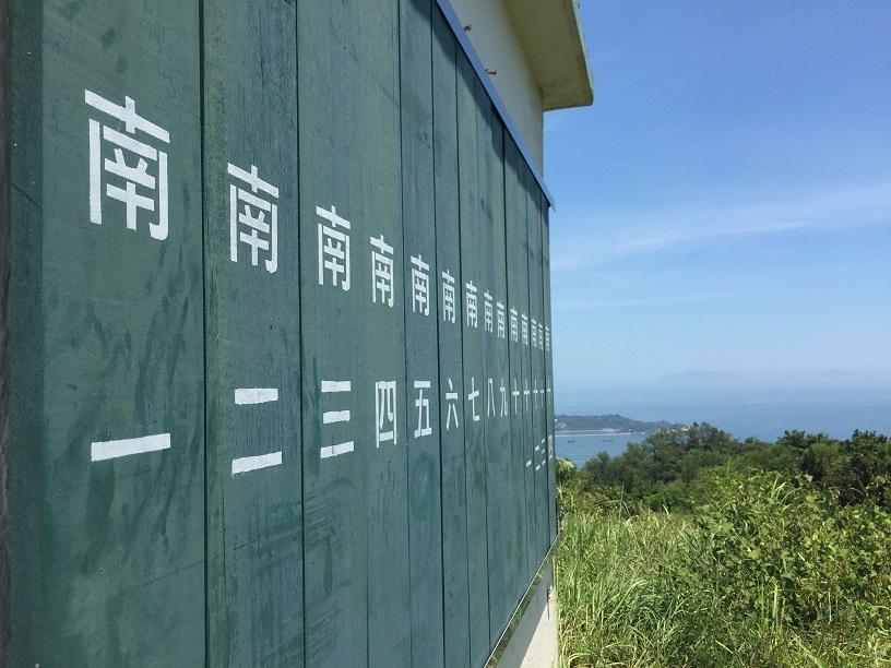 Hiking 6.8.16 Lo Yan Shan (15)