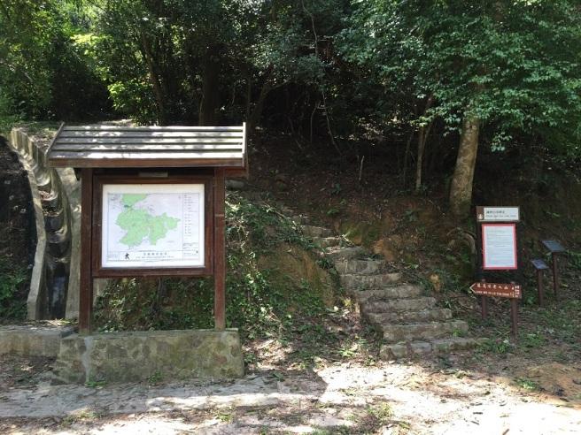 Hiking 6.8.16 Lo Yan Shan (4)