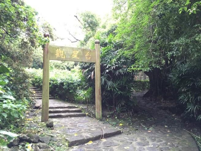 Hiking 3.9.16 Shui Long Wo (11)