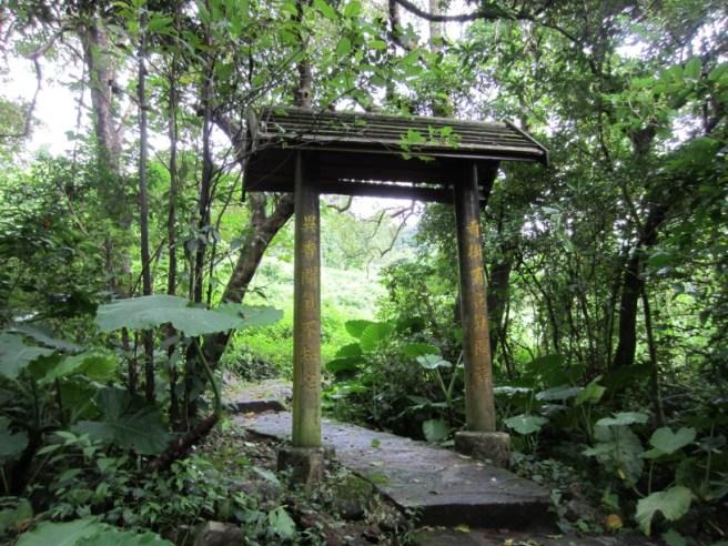 Hiking 3.9.16 Shui Long Wo (3)