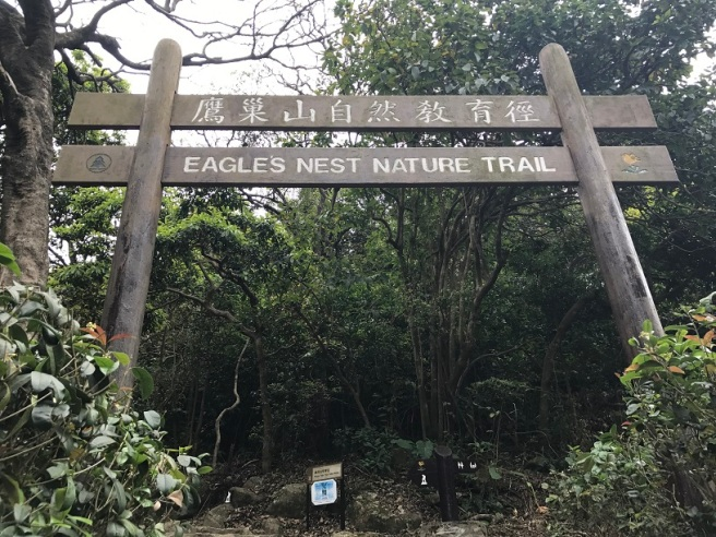 hiking-16-10-16-beacon-hill-40 (1)