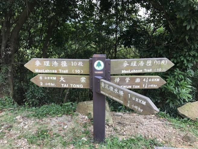 hiking-23-10-16-tai-lam-chung-reservoir-11