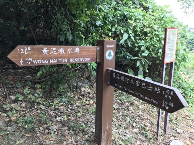 hiking-23-10-16-tai-lam-chung-reservoir-6