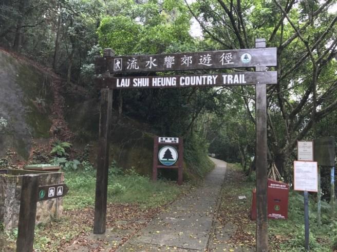 hiking-19-11-16-lau-shui-heung-10