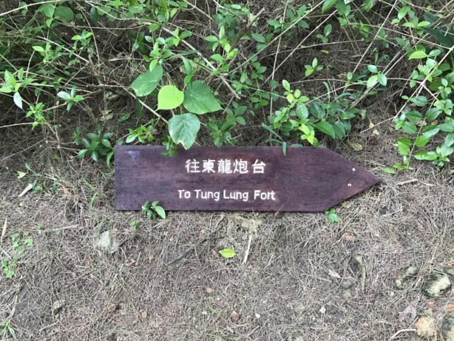 hiking-26-11-16-tung-lung-chau-7