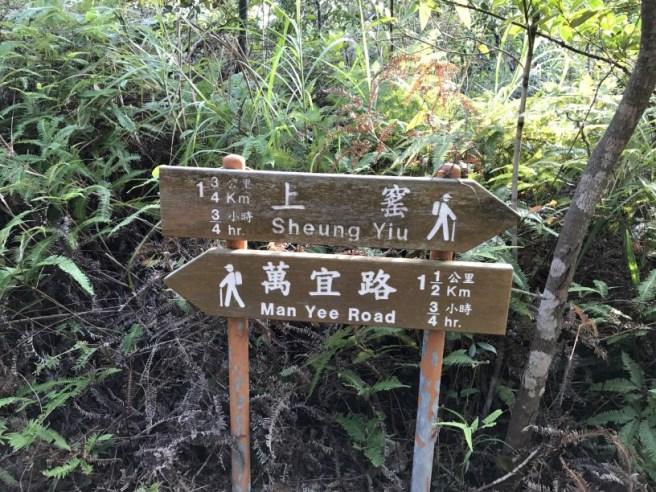 hiking-5-11-16-pai-tau-tun-31