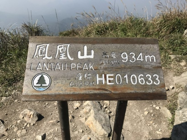 hiking-1-12-2016-lantau-peak-18