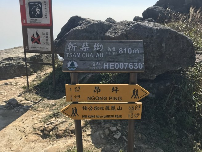 hiking-1-12-2016-lantau-peak-26