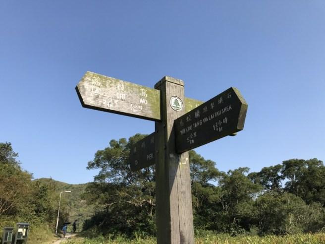 hiking-9-12-16-wu-kau-tang-18