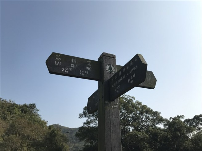 hiking-8-1-16-so-lo-pun-2