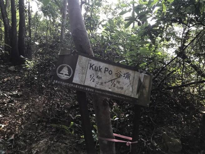 hiking-8-1-16-so-lo-pun-33