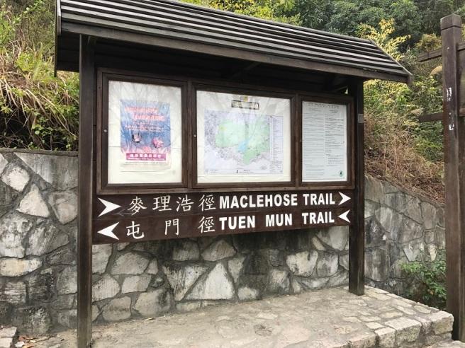 Hiking 19.2.17 Hung Shui Hang (40).JPG