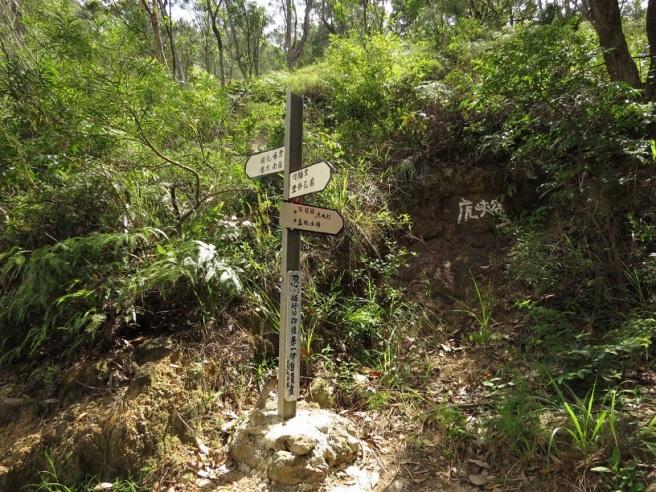 hiking-19-2-17-hung-shui-hang-45.jpg