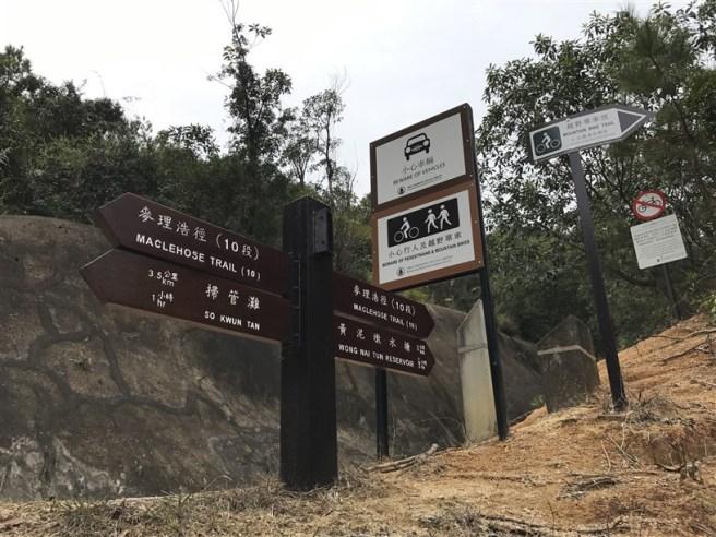 hiking-26-2-17-yuen-tun-28