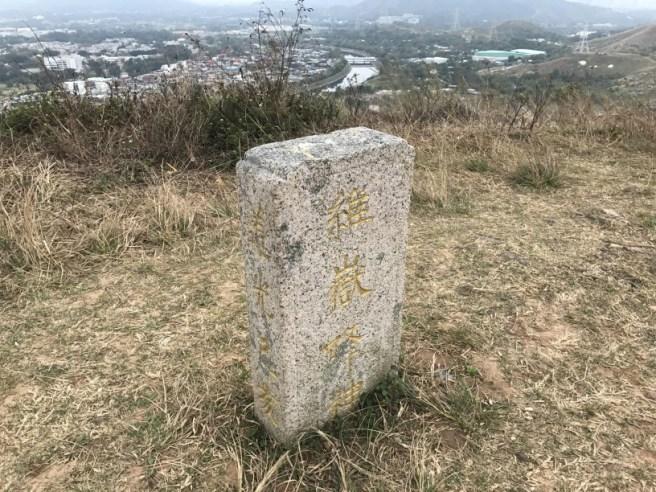 Hiking 11.3.17 Wa Shan (11)
