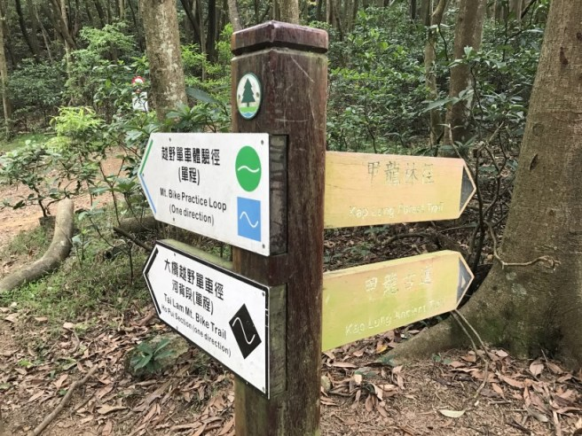 Hiking 8.4.2017 Kap Lung Ancient Trial (14)