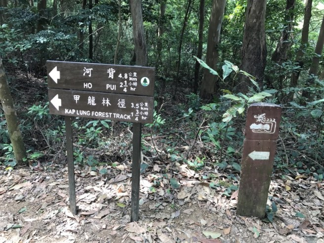 Hiking 8.4.2017 Kap Lung Ancient Trial (18)