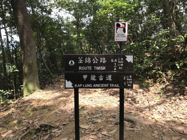 Hiking 8.4.2017 Kap Lung Ancient Trial (19)