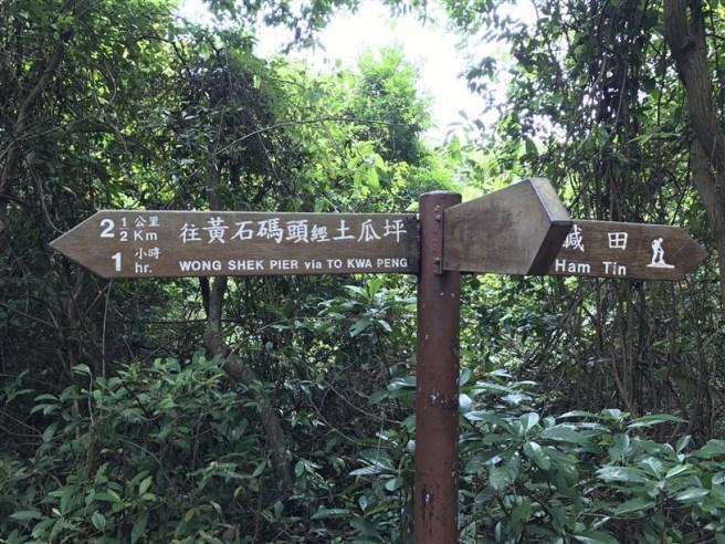 Hiking 1.5.17 To Kwa Peng (2)