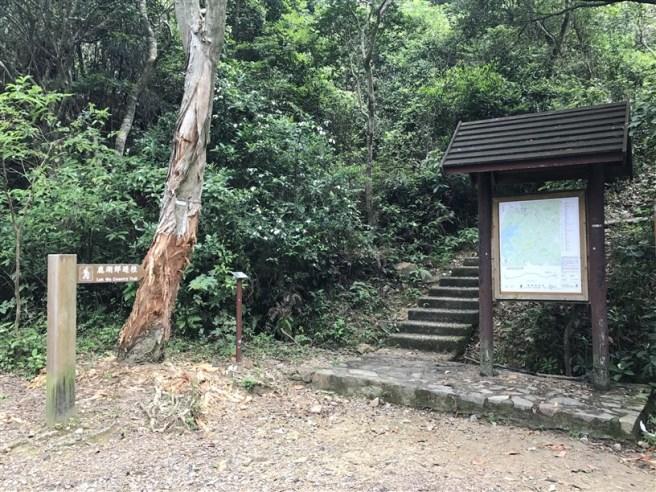Hiking 4.6.17 Lo Tei Tun (1)