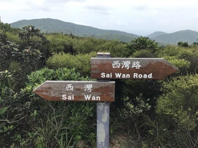 Hiking 4.6.17 Lo Tei Tun (12)