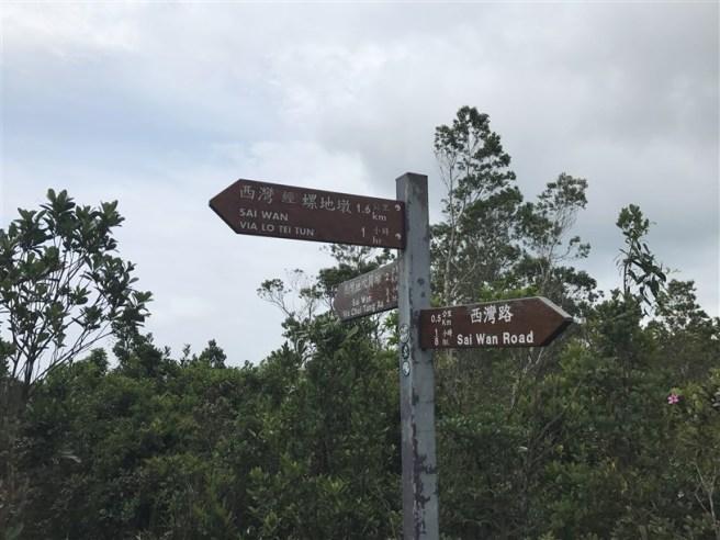 Hiking 4.6.17 Lo Tei Tun (7)
