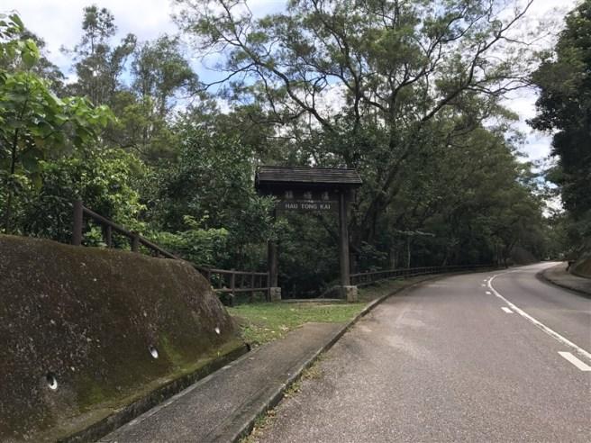 hiking 15.7.17 Nga Yee Shek Shan (1)