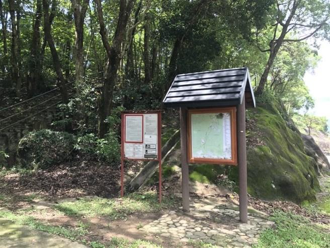 Hiking 9.7.17 Ngau Wu Tun (1)