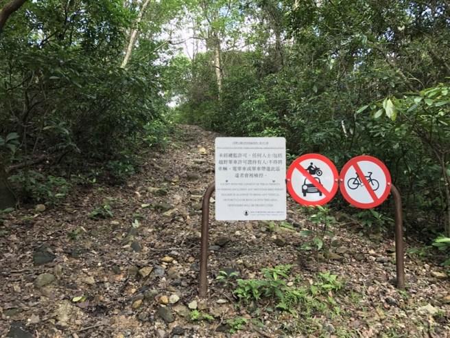 Hiking 9.7.17 Ngau Wu Tun (29)