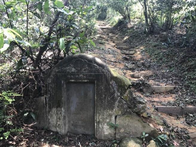 Hiking 31.8.17 A Ma Wat (28)