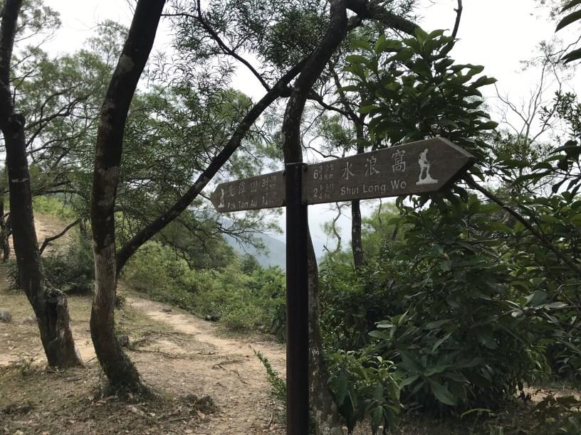 Hiking 11.11.2017 Lo Fu Kei Shek (45)