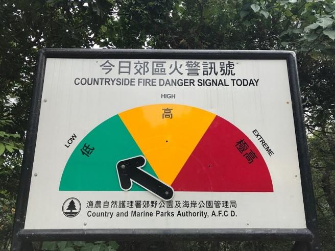 Fire Clock.jpg