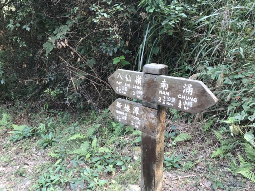 Hiking 6.12.2017 Shek Pan Tam (34)