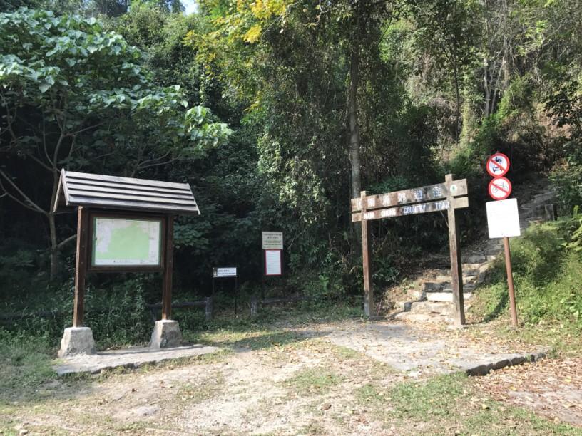 Hiking 6.12.2017 Shek Pan Tam (6)