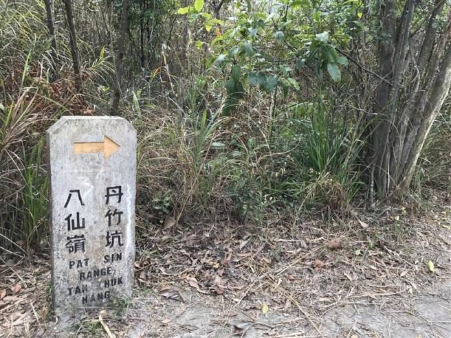 Hiking 11.2.18 Kwai Tau Leng (52)